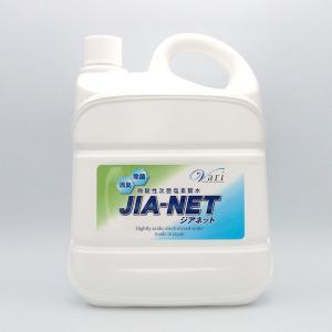 塩を使っていない Vari微酸性電解水 JIA-NET 5L(コック付き)|e-mono-base