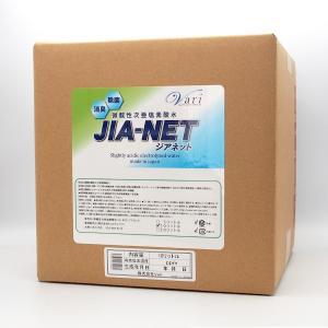 塩を使っていない Vari微酸性電解水 JIA-NET 10L(コック別売り)|e-mono-base