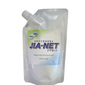 塩を使っていない Vari微酸性電解水 JIA-NET 500ml 詰め替え用|e-mono-base