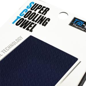濡らさなくても冷たい放熱冷却タオル【日本製】スーパークーリングタオル TERAX|e-mono-base