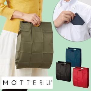 MOTTERU ポケットスクエアecoバック|e-mono-base