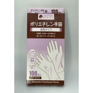 ポリエチレン手袋 100枚入り 透明タイプ フリーサイズ|e-mono-base