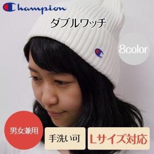 チャンピオン 帽子 ダブルワッチ|e-mono-base
