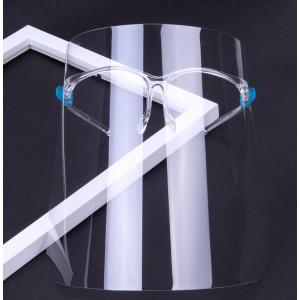 フェイスシールド 眼鏡タイプ 5個セット|e-mono-base