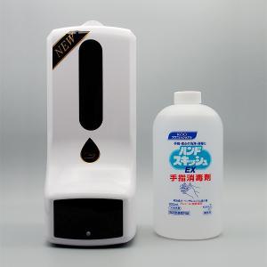 K9自動測温ディスペンサー(手指消毒液セット)|e-mono-base