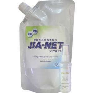 塩を使っていない Vari微酸性電解水 JIA-NET 50ml+500ml|e-mono-base