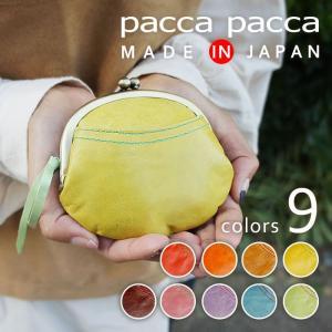 小銭入れ レディース がま口 本革 日本製 がま口財布 馬革 コインケース 軽量 軽い pacca pacca|e-mono-online