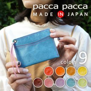 パスケース レディース 本革 日本製 馬革 両面 定期入れ 軽量 軽い pacca pacca|e-mono-online