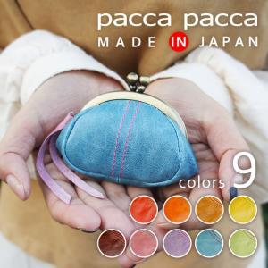 小銭入れ レディース がま口 本革 日本製 がま口財布 馬革 コインケース ミニ pacca pacca|e-mono-online