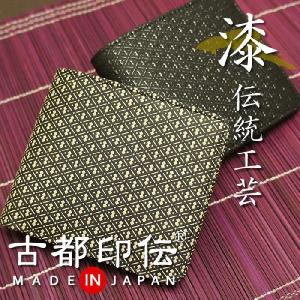 財布 メンズ 二つ折り 本革 日本製 ひょうたん柄 二つ折り財布 小銭入れあり 印伝 和風 和柄 古都印伝【エントリーでポイント10倍】|e-mono-online