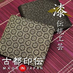 財布 メンズ 二つ折り 本革 日本製 亀甲柄 二つ折り財布 小銭入れ無し 印伝 和風 和柄 古都印伝|e-mono-online