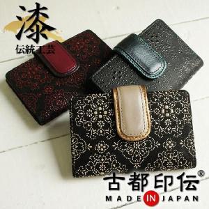 カードケース 大容量 レディース 本革 日本製 和装 印伝 レース柄 20枚収納 古都印伝|e-mono-online