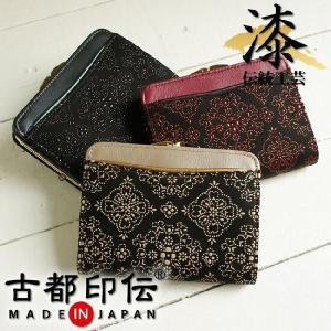 財布 レディース 二つ折り がま口 本革 日本製 がま口財布 和装 印伝 レース柄 古都印伝【エントリーでポイント10倍】 e-mono-online