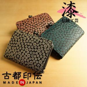 財布 レディース 二つ折り がま口 本革 日本製 がま口財布 和装 印伝 デイジー柄 古都印伝【エントリーでポイント10倍】|e-mono-online