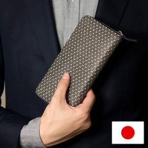 財布 メンズ 長財布 ラウンドファスナー カード入れ 本革 日本製 ひょうたん柄 印伝 伝統工芸 和風 和柄 古都印伝 サイフ 長サイフ|e-mono-online