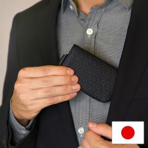 キーケース メンズ コインケース 鍵 L字ファスナー カード入れ 本革 日本製 亀甲柄 印伝 伝統工芸 和風 和柄 古都印伝【エントリーでポイント10倍】|e-mono-online