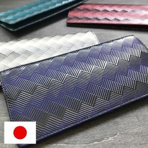 財布 メンズ 長財布 小銭入れなし 本革 日本製 漆 ラダーシリーズ ISURU JAPON|e-mono-online