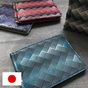 札ばさみ マネークリップ メンズ 本革 日本製 二つ折り財布 小銭入れなし 漆 ラダーシリーズ ISURU JAPON|e-mono-online