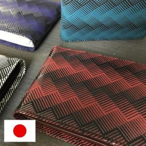 財布 メンズ 二つ折り 本革 小銭入れあり 日本製 二つ折り財布 漆 ラダーシリーズ ISURU JAPON e-mono-online
