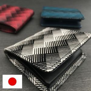 小銭入れ メンズ ボックス 本革 日本製 コインケース 漆 ラダーシリーズ ISURU JAPON e-mono-online