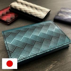 名刺入れ メンズ 本革 日本製 軽い 軽量 漆 ラダーシリーズ ISURU JAPON|e-mono-online