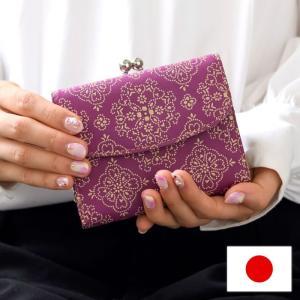 財布 レディース 二つ折り財布 がま口 ボックスコインケース 本革 日本製 革財布 牛革 レース柄 レースフラワー isuru JAPON【エントリーでポイント10倍】|e-mono-online