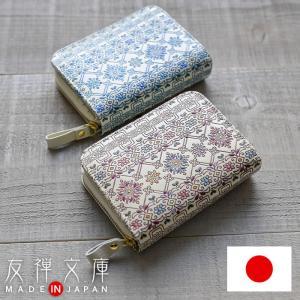 財布 レディース 二つ折り 本革 日本製 ラウンドファスナー 二つ折り財布 手描き 花柄 友禅文庫【エントリーでポイント10倍】|e-mono-online