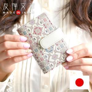 カードケース レディース 革 本革 大容量 日本製 手描き 花柄 友禅文庫|e-mono-online
