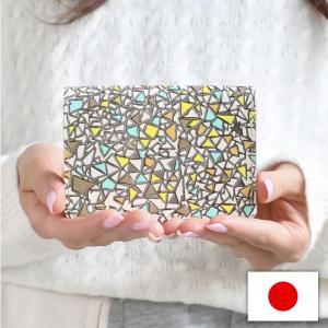 名刺入れ カードケース ビジネス 30枚 レディース 本革 日本製 トリアングル 友禅文庫|e-mono-online