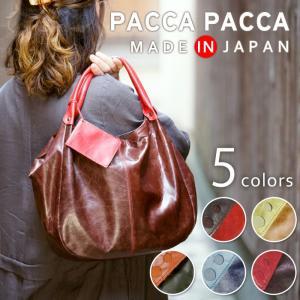 トートバッグ レディース 軽量 本革 日本製 バッグ 軽い A4 馬革 おしゃれ pacca pacca|e-mono-online