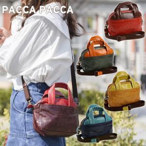 ハンドバッグ ショルダーバッグ 2WAY レディース 軽い 本革 馬革 ポケット キュート コンパクト 軽量 paccapacca|e-mono-online