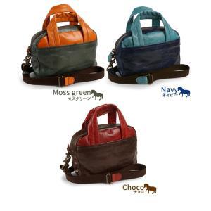 ハンドバッグ ショルダーバッグ 2WAY レディース 軽い 本革 馬革 ポケット キュート コンパクト 軽量 paccapacca|e-mono-online|07