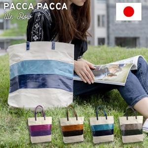トートバッグ レディース A4 帆布 キャンバス 本革 馬革 撥水 日本製 縦型 大容量 カラフル We-Row paccapacca|e-mono-online