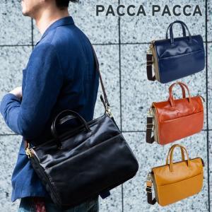 バッグ ビジネスバッグ 通勤鞄 ブリーフケース メンズ 軽い 軽量 A4サイズ 本革 馬革 男性 紳士 ビジネス PC タブレット エンブレム paccapacca e-mono-online