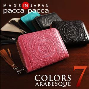 財布 レディース 二つ折り 本革 日本製 ラウンドファスナー 二つ折り財布 ジッパー アラベスク pacca pacca|e-mono-online