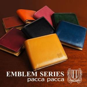 本革 牛革 素上げ馬革 メンズ 二つ折り財布|コンパクト|pacca pacca|札入れ