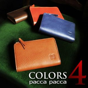 本革 牛革 素上げ馬革 メンズ L字ファスナー 二つ折り財布|pacca pacca|札入れ