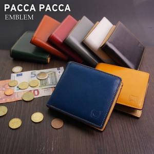財布 二つ折り財布 メンズ 二つ折り 本革 紳士 小銭あり 折りたたみ財布 牛革 馬革 素上げ カード入れ ビジネス シック エンブレム pacca pacca サイフ|e-mono-online