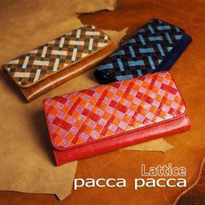 長財布 レディース 本革 メッシュ 馬革 本革 ユニセックス ラティスシリーズ pacca pacca