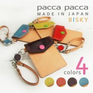 日本製|定期入れ パスケース リール付き レディース かわいい 本革 馬革|ビスキーシリーズ|pacca pacca|e-mono-online