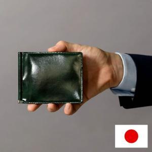 マネークリップ 札ばさみ 薄型 カード入れ 小銭入れなし 革財布 メンズ 男性 紳士 日本製 本革 牛革 馬革 ネブラ paccapacca e-mono-online