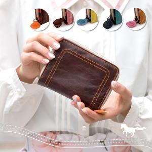 二つ折り財布 財布 ファスナー お札入れ 大容量 カード入れ ポケット 馬革 本革 かわいい カラフル キュート pacca pacca【エントリーでポイント10倍】|e-mono-online