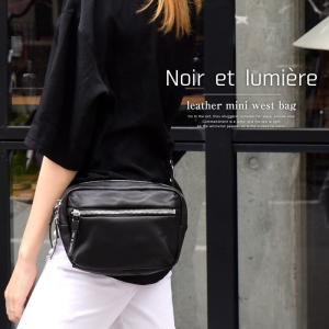 Noir_et_lumiere バッグ ウエストバッグ メンズ レザー ボディバッグ ミニバッグ 送料無料 肩掛け 日本製 本革 牛革 大人 ビジネス フォーマル|e-mono-online