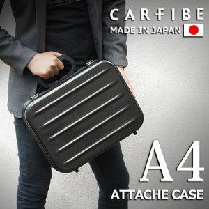 日本製 本革 カーボンファイバー|A4サイズ|メンズ アタッシュケース ブリーフケース バッグ 鞄 丈夫 軽い|CARFIBE|e-mono-online