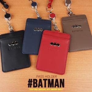 バットマン パスケース 定期入れ リールストラップ メンズ レディース  カードケース ワーナー・ブラザース クリアポケット|e-mono-online