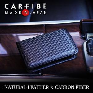名刺入れ メンズ 本革 日本製 カーボンファイバー 軽い 丈夫 ボタンホック軽量 頑丈 CARFIBE|e-mono-online