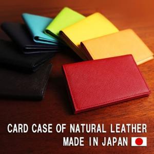 ネコポス 日本製|本革 牛革 名刺入れ 二つ折り カードケース メンズ レディース ユニセックス|e-mono-online