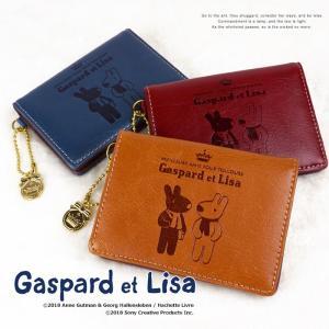 リサとガスパール パスケース レディース カードケース ストラップ シンプル 定期入れ 大人 向け キュート Gaspard et Lisa キャラクター  かわいい 小さい|e-mono-online