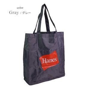 エコバッグ 買い物バッグ レディース メンズ 折りたたみ コンパクト トートバッグ シンプル 軽量 リップナイロン  ヘインズ Hanes お出掛け|e-mono-online|10