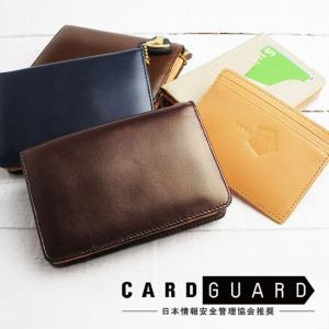アウトレット特価品本革 牛革|スキミング防止機能付二つ折り型カードケース|e-mono-online